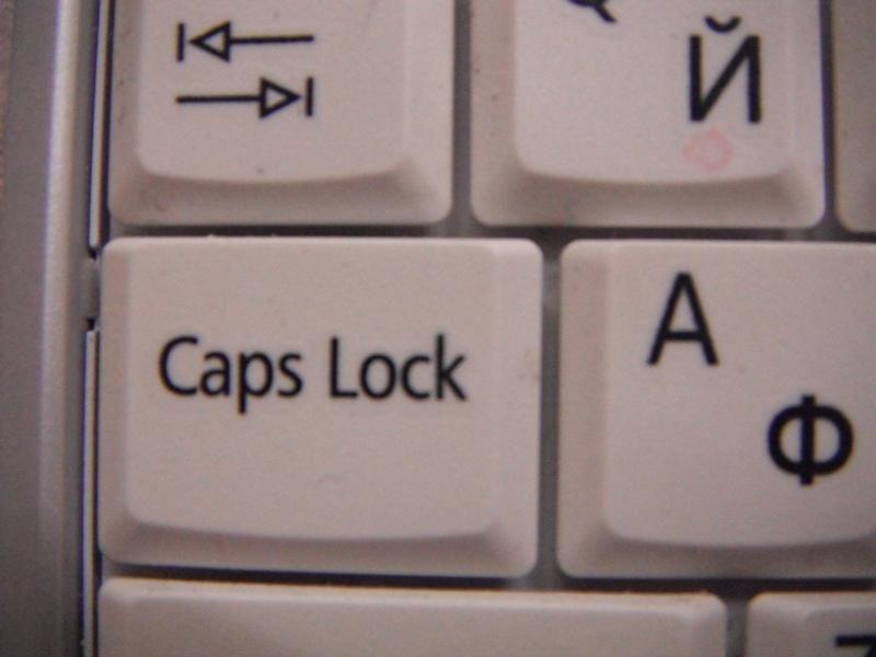 Боковая фиксирующая защелка клавиатуры