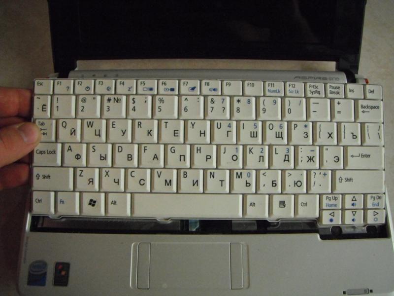Снимаем клавиатуру