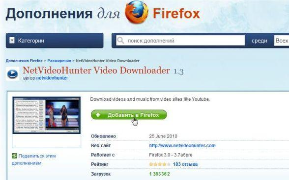 Установить утилиту NetVideoHunter Video Downloader