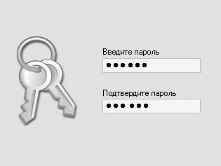 Программы взлома паролей
